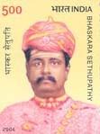 bhaskara_stamp