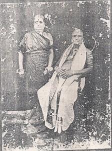 Vedanta Bhagavatar
