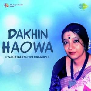 Swagatalakshmi Dasgupta's ' Dakshin Hawa' The Album 'Breeze of South' with 'mInAkshi mEmudham' Inspired by Muthusvami Dikshitar