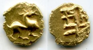 """The Gold Coin or """"Phanam"""" , the currency issued during the times of King Serfoji I ( Regnal year 1712-1728 AD) who rued after King Sahaji and before King Tulaja I , embossed with a mythical """"Sharabha"""" being part lion and part bird on one side and the """"Sri Sarabhaja"""" in Nagari on the other side."""